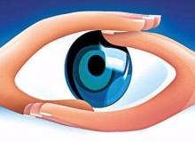 विश्व दृष्टि दिवस २०२१ सुरु, २ लाख २० हजार नागरिक दृष्टिविहीन