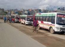 मध्यम तथा लामो दुरीका सवारी साधन चल्न दिने सरकारको निर्णय