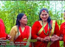 पञ्चकन्याका गायक भण्डारीको अर्को गीत 'राख्दै गर्नु जमरा काली...'