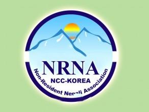 एनआरएनए कोरियाको अध्यक्षमा दीपक पुनः निर्वाचित