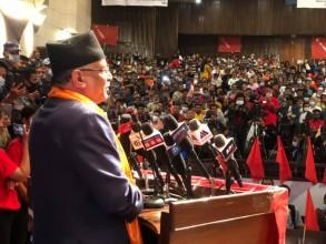 हेर्नुहोस्, अखिल (क्रान्तिकारी) को राष्ट्रिय सम्मेलनका तस्बिरहरु