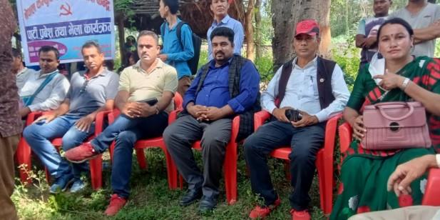 सिन्धुलीमा एमाले, कांग्रेसलगायत पार्टी परित्याग गरी २ सय जना माओवादी केन्द्रमा प्रवेश