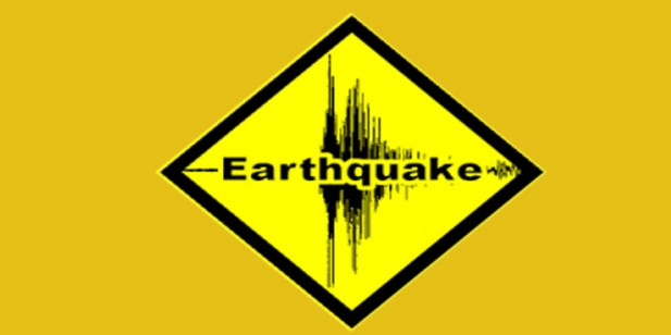 नेपालको सुदूरपश्चिममा भूकम्पको धक्का