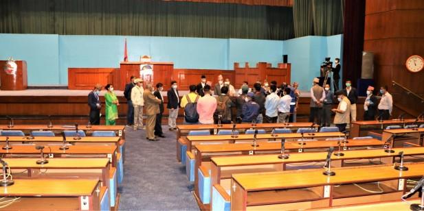 प्रतिनिधिसभा र राष्ट्रिय सभाको अधिवेशन प्रारम्भ